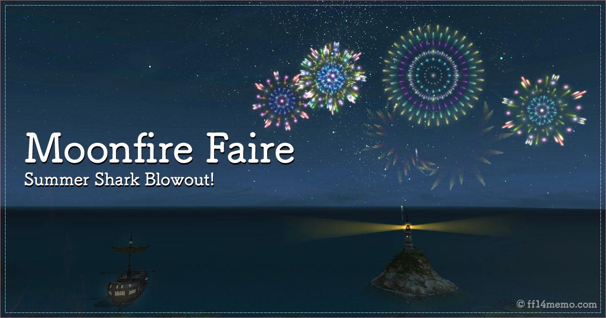 Moonfire Faire -Summer Shark Blowout!